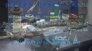 Ремонт рулевой рейки на Kia Ceed. Ремонт рулевой рейки на Kia Ceed  в СПБ .(, 2015-05-25T07:05:46.000Z)