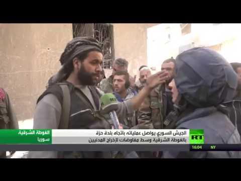 الجيش السوري يستعيد مسرابا في الغوطة  - نشر قبل 4 ساعة