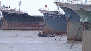 প্রবল বর্ষণে চট্টগ্রাম বন্দরে অচলাবস্থা! | Port of Chittagong | Somoy TV
