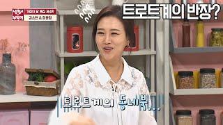 (데뷔 20주년) 트로트계의 반장 장윤정(Jang Yu…