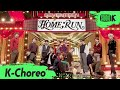 K-Choreo 8K 세븐틴 직캠 'HOME;RUN' SEVENTEEN Choreography l @MusicBank 201023