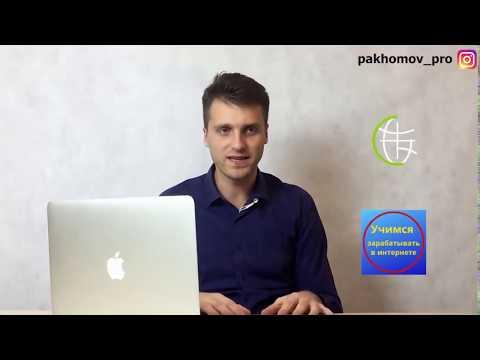 Заработок в интернете -интернет деньги заработать-курсы  заработка в интернете--пассивный доход
