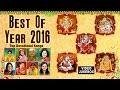Best of Year 2016 I TOP DEVOTIONAL SONGS I HD VIDEO SONGS Juke Box I T-Series Bhakti Sagar