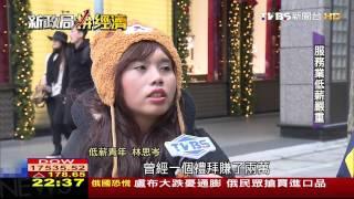 服務業薪資大落後 台灣製造業靠 升級