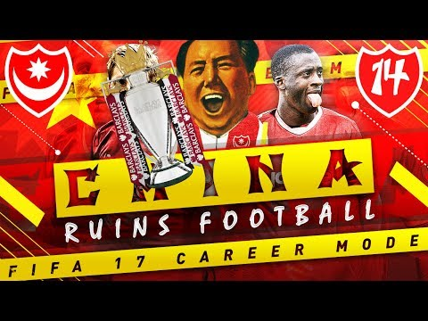 Save CHINA ARE CHAMPS! CAO CAO TOUCH OF THE GODS! 👑 FIFA 17 CHINA🇨🇳 CAREER MODE S2 EP 14 Screenshots