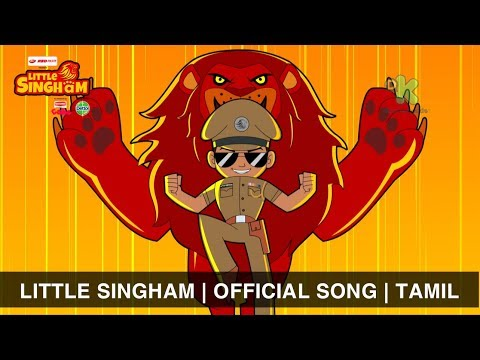 Little Singham | Official Song – Police Ki Vardi Sher Ka Dum Tamil Version