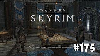 Skyrim: Special Edition (Подробное прохождение) #175 Зубчатая корона