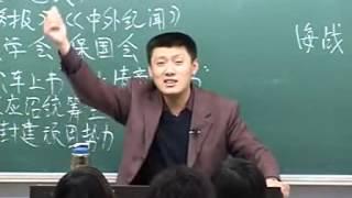 【搞笑】袁腾飞 讲慈禧大腿一拍侵打八国联军