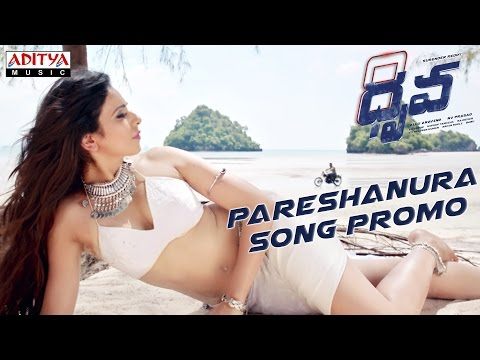Pareshanura Song Promo || Dhruva Movie || Ram Charan Tej, Rakul Preet || HipHopTamizha