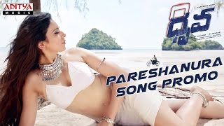 Download Hindi Video Songs - Pareshanura Song Promo || Dhruva Movie || Ram Charan Tej, Rakul Preet || HipHopTamizha