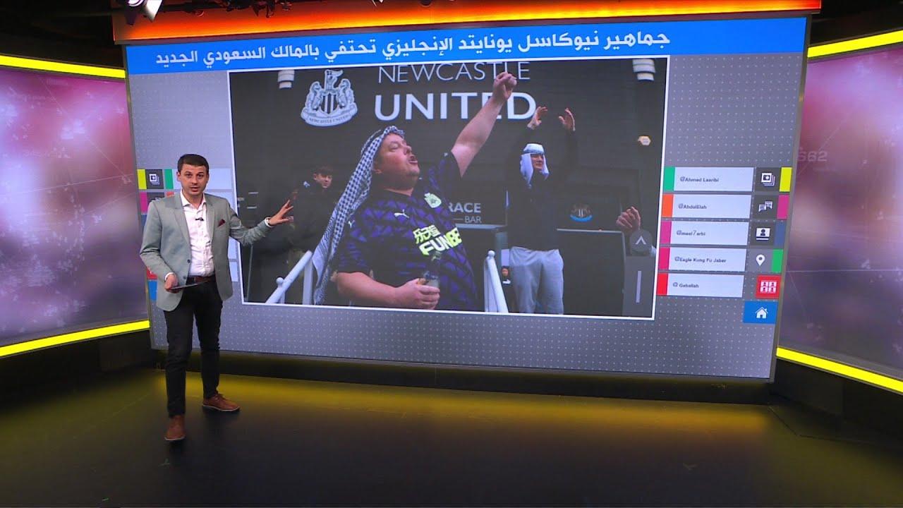 جماهير نيوكاسل بالزي السعودي في مباراة توتنهام، ولماذا انسحب أبو تريكة من ستوديو تحليل المباراة؟