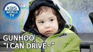 """Gunhoo """"I can drive~"""" [The Return of Superman/2019.07.07]"""