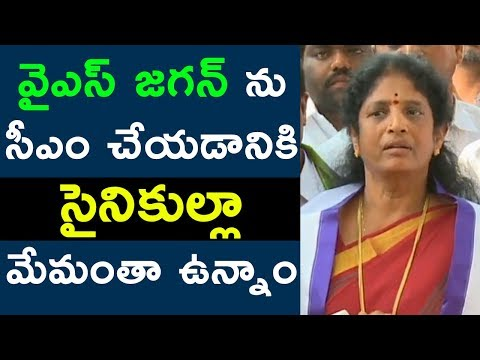 Vanga Geetha addresses media after joining in YSRCP at Party office Hyd