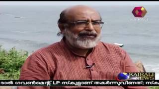 Arabian News And News @1pm 29th June 2016 Kairali TV News Desk