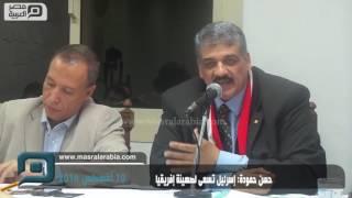مصر العربية | حسن حمودة: إسرئيل تسعى لصهينة إفريقيا