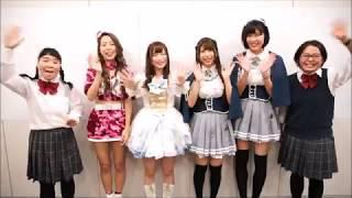 MC:はなしょー ゲスト: ゆりんご(アキシブproject) 餅月ぷに(きみ...