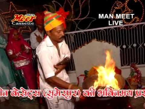 Asha vaishnav new bhajan 2015 | jujarji nadiya 2015 | sirohi | rajasthan
