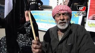 فلاحو «سرسو» يتظاهرون أمام الاصلاح الزراعي بالدقهلية لـ«رد أراضيهم»