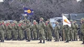 別府駐屯地創立60周年記念行事 部隊入場
