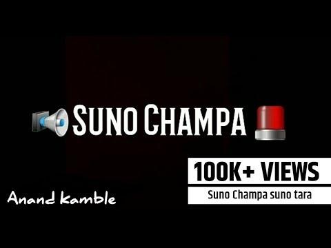 Suno champa sun tara (horn mix) Dj song 2k18