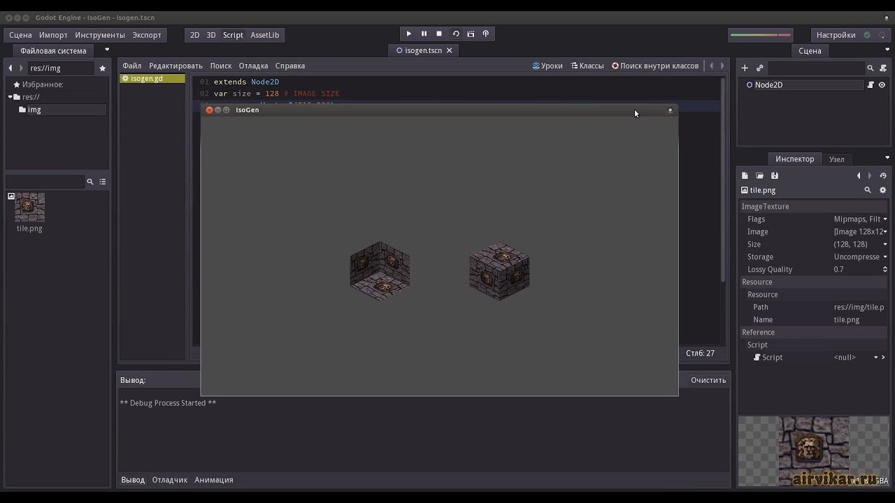Godot Engine: Converting 2D images to isometric view