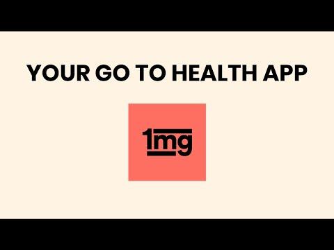 1 мг - Знайти генетичні ліки