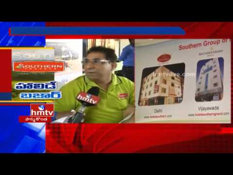 Southern Travels 2 days Holiday Bazaar in Haritha Hotel,Hanamkonda | Live Updates | HMTV