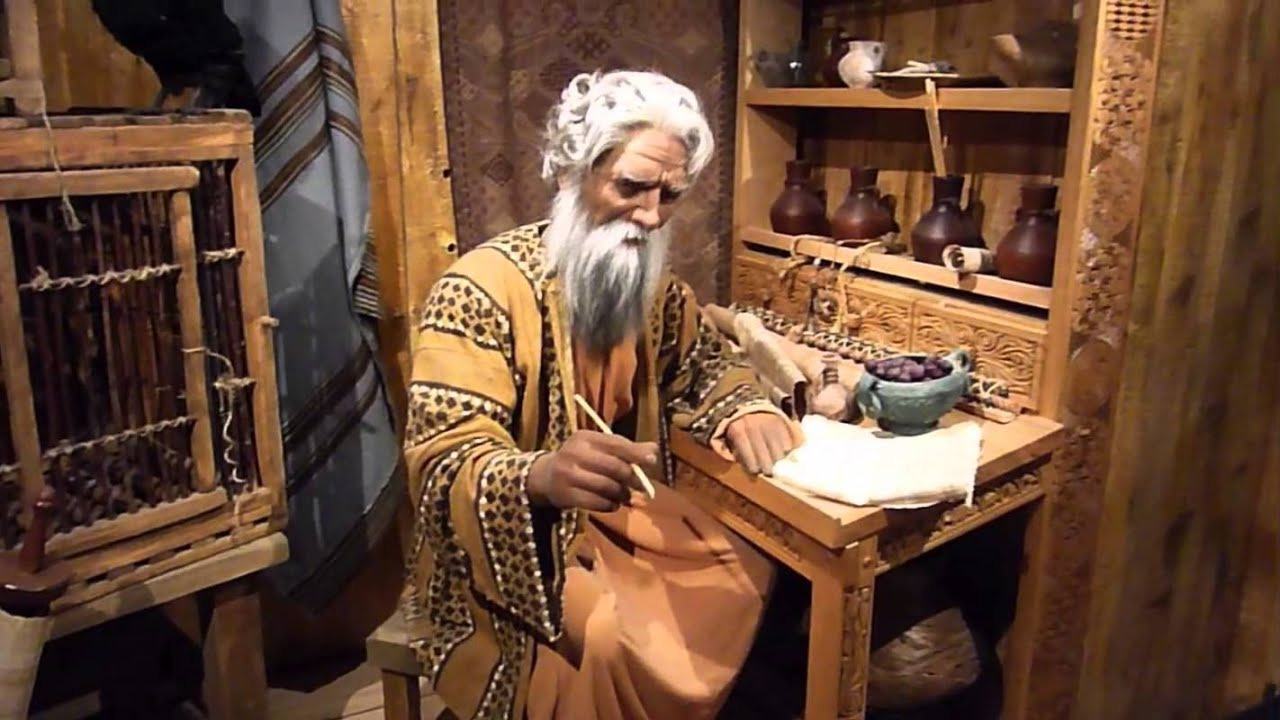 Creation Museum Located In Kentucky Youtube