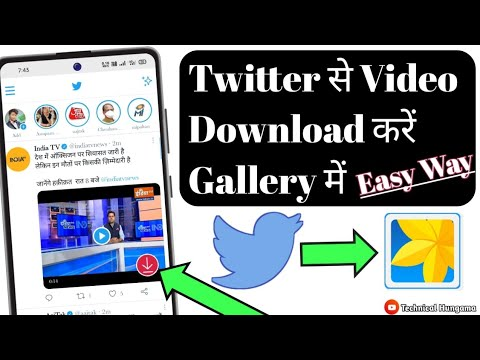Twitter Se Video Kaise Download Kare ? How To Download Video From Twitter Without Use Any Apps ?