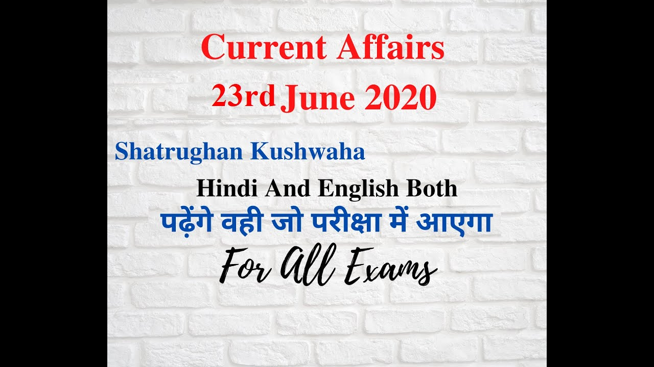 #Current_Affairs_UPSC #UPPSC #SBI #IBPS #SSCCGL 23 June Current Affairs By Shatrughan Kushwaha