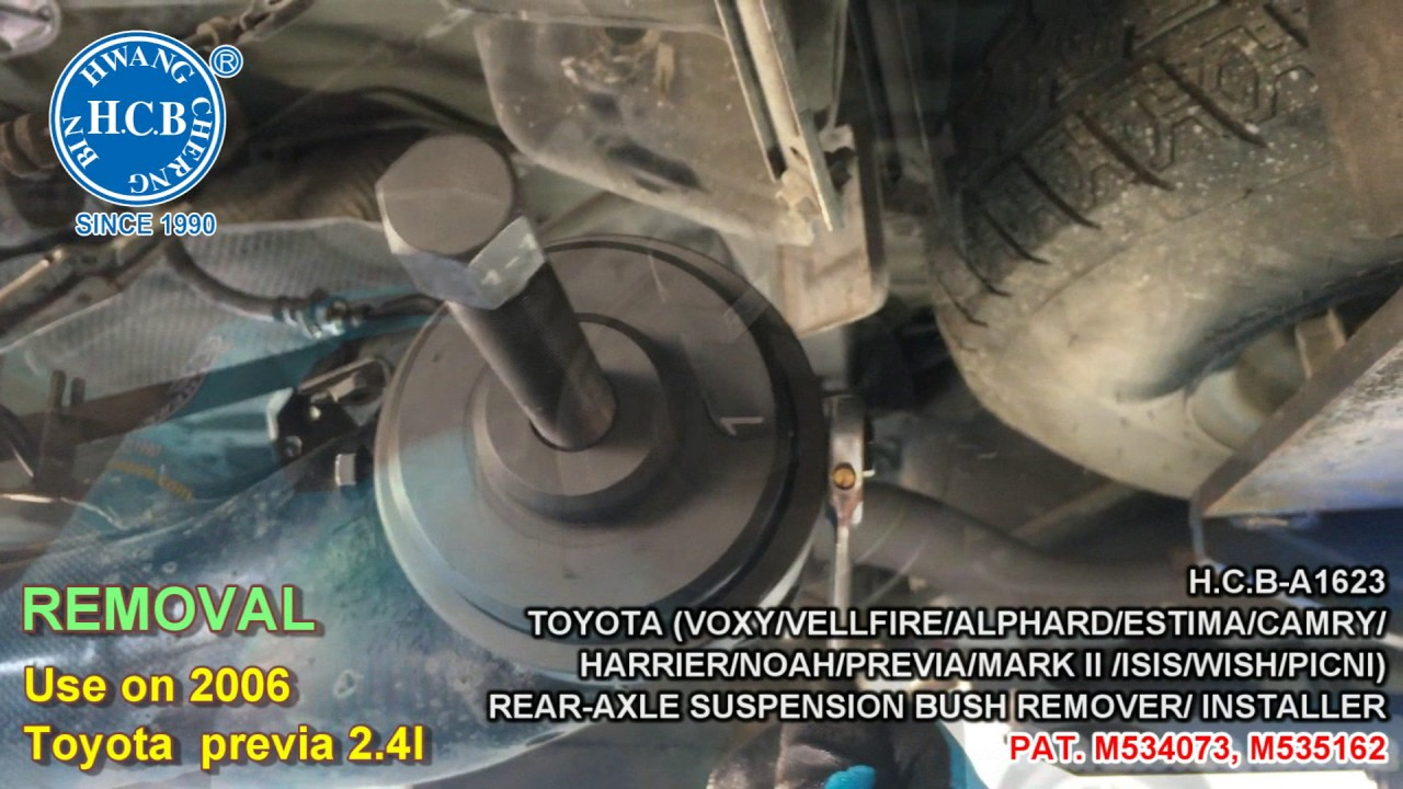 TRAILING ARM BUSH FOR REAR AXLE SUBFRAME FOR TOYOTA AURIS 2006