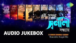 Top Bengali Love Songs by Various Artists | Best Bengali Songs | Audio Jukebox