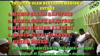 ARBAIN NABAWIYAH PERAYAAN MAULID NABI OLEH MAJLIS ILMU GORONTALO || SHOLAWAT ROSUL