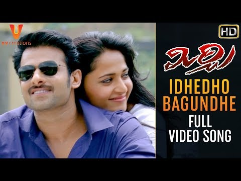 Idhedho Bagundhe Video Song | Mirchi Telugu Movie Video Songs | Prabhas | Anushka Shetty | Richa