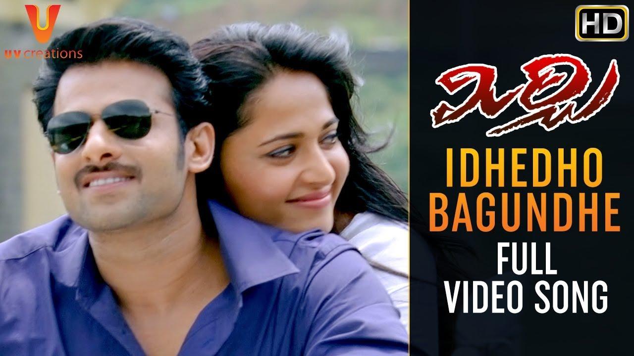 Mirchi telugu movie video songs