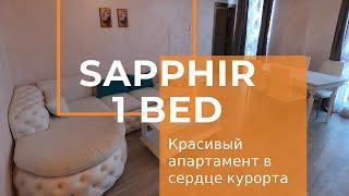 Апартамент в центре курорта Солнечный берег, Болгария, комплекс Сапфир (Sapphir)