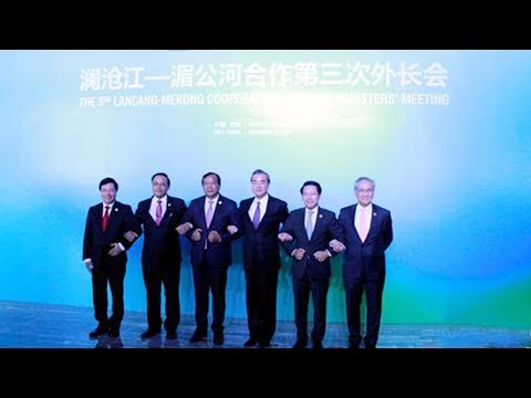 Foreign ministers of Lancang-Mekong countries meet in Dali