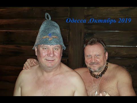 "Одесса.Баня Куценко.Печь ""Аква"" . 2019."