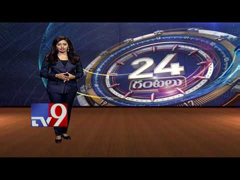 24 Hours 24 News || Top Trending News || Worldwide News || 15-02-2018 - TV9