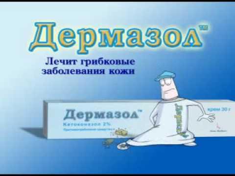 Крем для ног противогрибковый в России. Сравнить цены