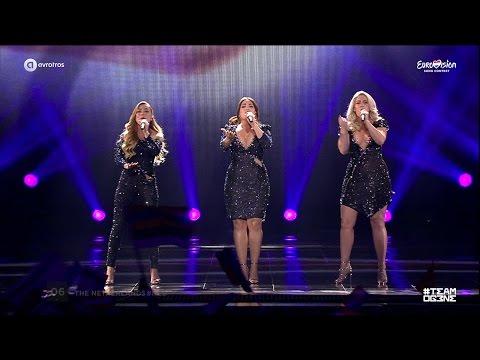 OG3NE - Lights and Shadows   Second Semi-Final 2017   TeamOG3NE