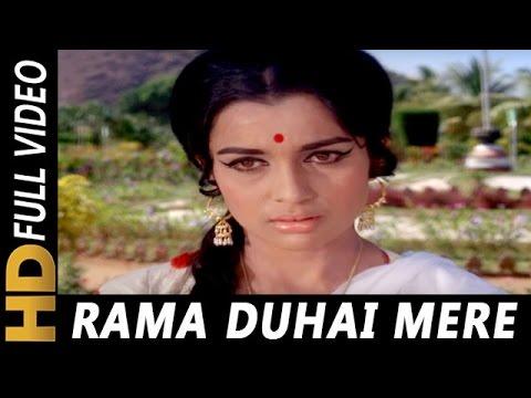 Rama Duhai Mere Rama Duhai   Lata Mangeshkar   Aya Sawan Jhoom Ke 1969 Songs   Asha Parekh
