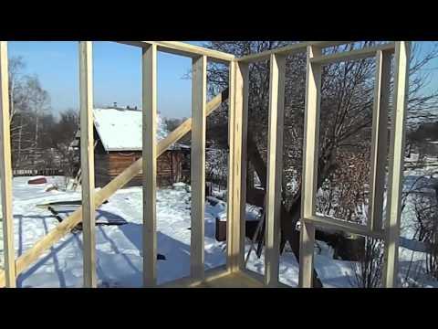 видео: Строительсво каркасного дома, своими руками. часть 1 - коробка