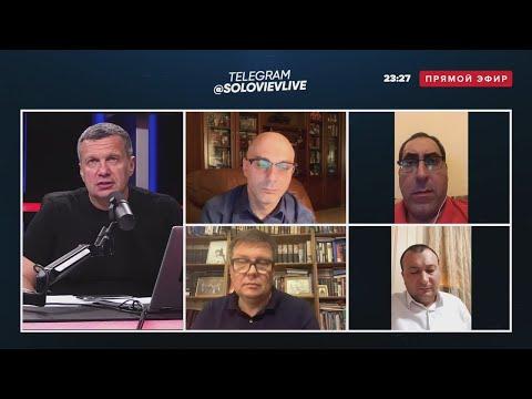 От демократии к РЕПРЕССИЯМ один шаг! Соловьев с гостями о ситуации в Армении