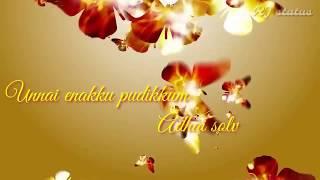 malai nindra pinbum tamil whatsapp status raman thediya seethai rj status