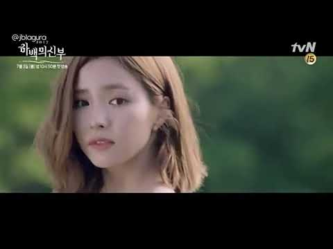 Bride of the Water God OST