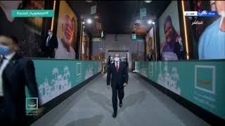 لحظة وصول الرئيس عبد الفتاح السيسي للمؤتمر الأول لمبادرة حياة كريمة بستاد القاهرة