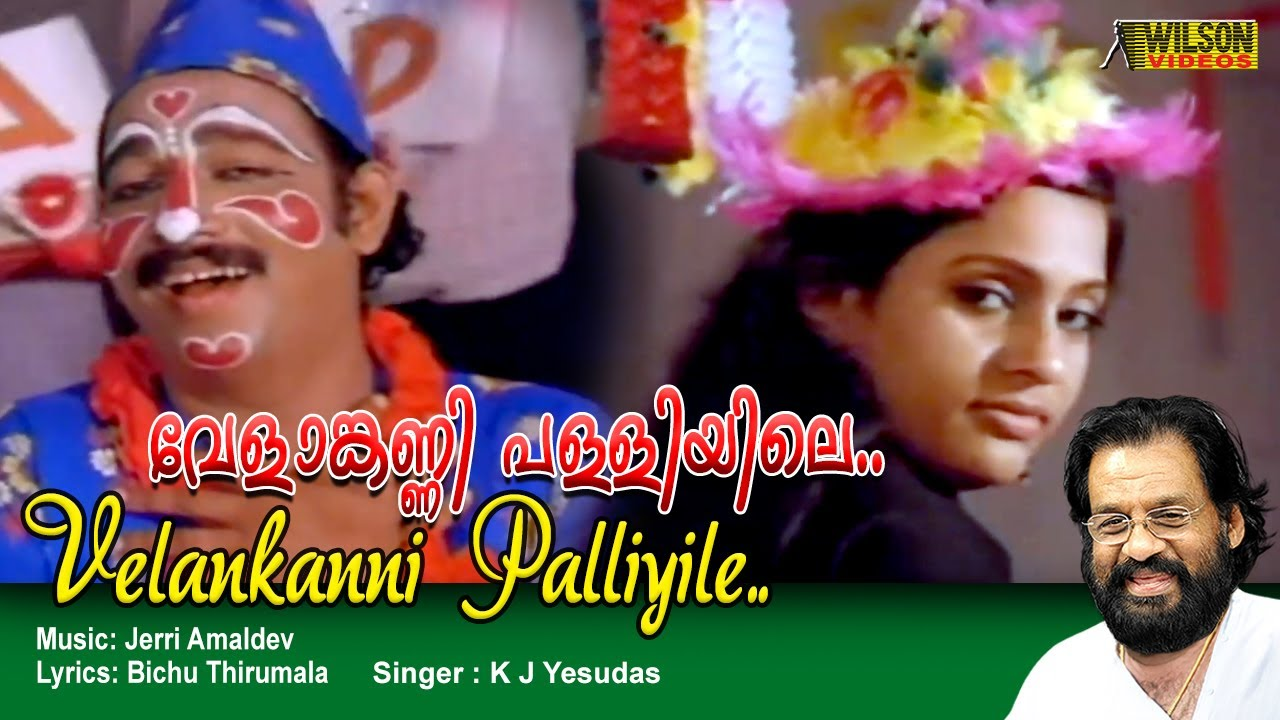 Velankanni Palliyile Video Song | HD |  Guruji Oru Vakku  Movie Song | REMASTERED AUDIO |