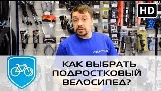 видео Как правильно выбрать малышу велосипед
