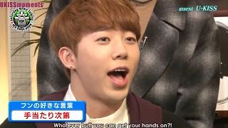 Video cr: OnlyForUKISS - Eng sub: Kana ✿ Promotion Era: - Kissing T...